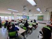 2021 학부모 명상 교육지원단 7회차