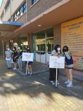 2학년 교통안전 캠페인(학생자치회)