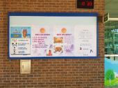 세계음식 급식반영 9월(학생자치회장 공약)